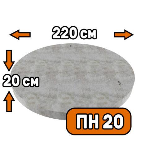 Днище колодца ПН-20 - фото