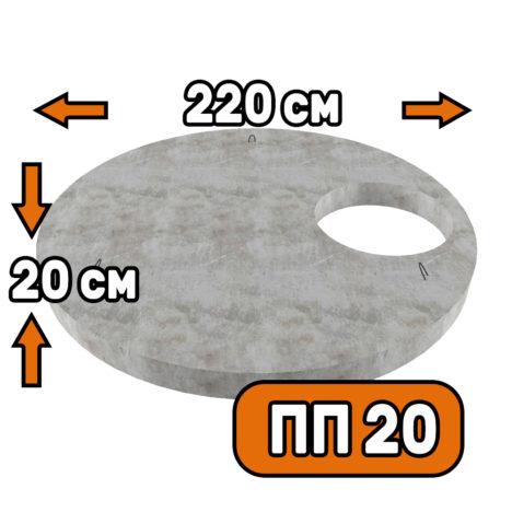 Крышка колодца ПП-20 - фото